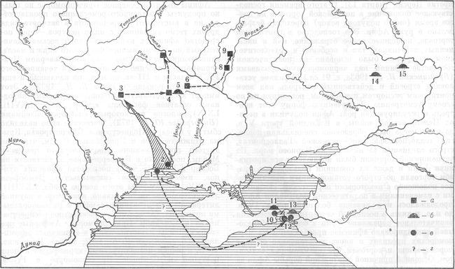 Карта 11. Древнейший греческий импорт в Северном Причерноморье (вторая половина VII — начало VI в. до н. э.) а - городище (поселение); б — курган (погребение); в — греческие колонии; г — путь поступления неясен. Стрелка указывает основное направление связей; 1 — Березань; 2 — Ольвия; 3 — Немиров; 4 — Пастерское; 5 — Болтышка; 6 — Шаботип; 7 — Трахтемиров; 8 — Пожарная Балка; 9 — Вельск; 10 — Пантикапей; 11 — Темир-гора; 12 — Гермонас-са; 13—Кены; 14 — Криворожье; 15 — Большой (Болыпинский). 1—3, 11, 15 — VII в.; 4 — 10, 12, 13 — конец VII или начало VI в.; 14 — вторая — третья четверть VI в. Составитель И. Б. Брашинский