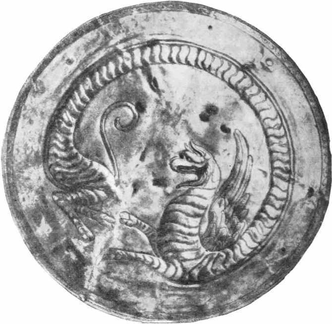 Рис. 3. Греко-бактрийский фалар. Серебро. III — II вв. до н. э.