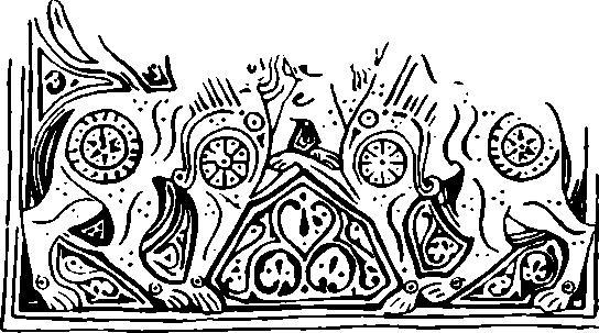 Рис. 9. Композиция из аудиенц-зала дворца термезских правителей. Резной штук. XII в.