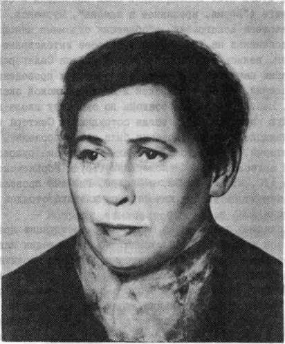 Нина Николаевна Гурина