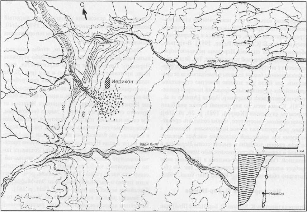 Рис. 3. Гидрографическая сеть в окрестностях Иерихона (по [Bar-Yosef, I986. fig. 2]). Возвышенности расположены ниже среднего уровня моря.