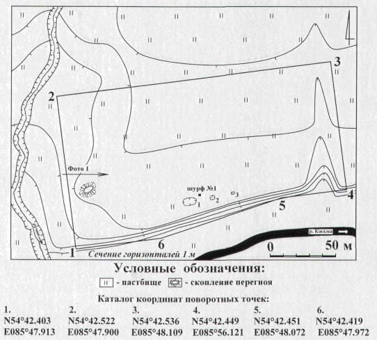 Рис. 4. План-схема поселения Мусохраново-6 и его границ