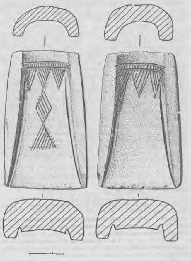 Рис. 8. Литейная форма.