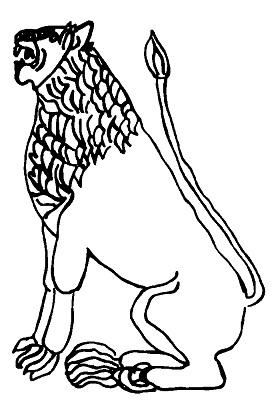 Рис. 1. Изображение фантастического зверя