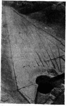 Рис. 3. Вид треугольной вымостки в Исфме