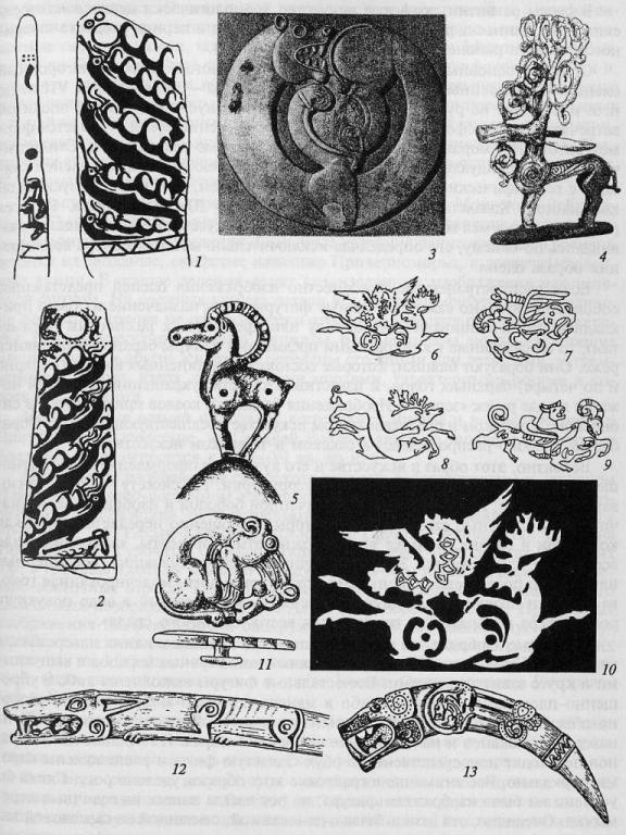 «Звериный стиль» скифской эпохи: 1-2 — оленные камни Монголии, Южной Сибири и Центральной Азии; 3 — бронзовый диск из кургана Аржан (Тува); 4— покрытая золотом деревянная фигура оленя из кургана Филипповка; 5 — навершие; 6-10— аппликации; 11—13 — савроматские изображения