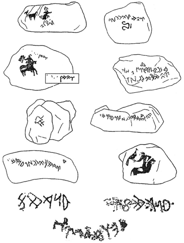 Рис. 5.23. Наскальный рисунки и рунические надписи Кочкорской долины (по К.Ш. Табалдиеву и О.А. Солтобаеву)