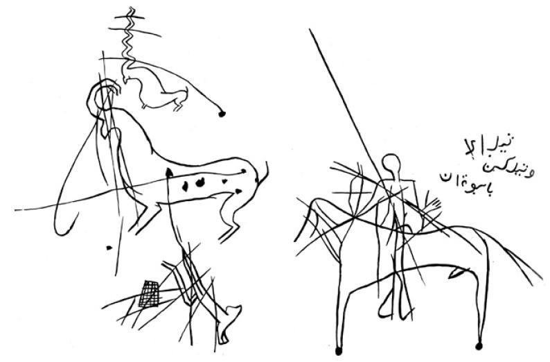 Рис. 5.24. Наскальным рисунки казахов. Гора Айракты (по А.Г. Медоеву) Рис. 5.25. Казахский всадник. Мангышлак (по А.Г. Медоеву)