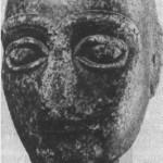 Рис. 22. Южное Двуречье. Каменная голова. III тыс. до н. э.