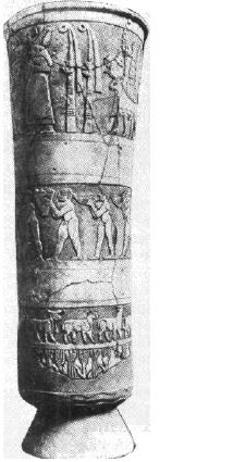 Рис. 23. Урук. Каменная ваза.