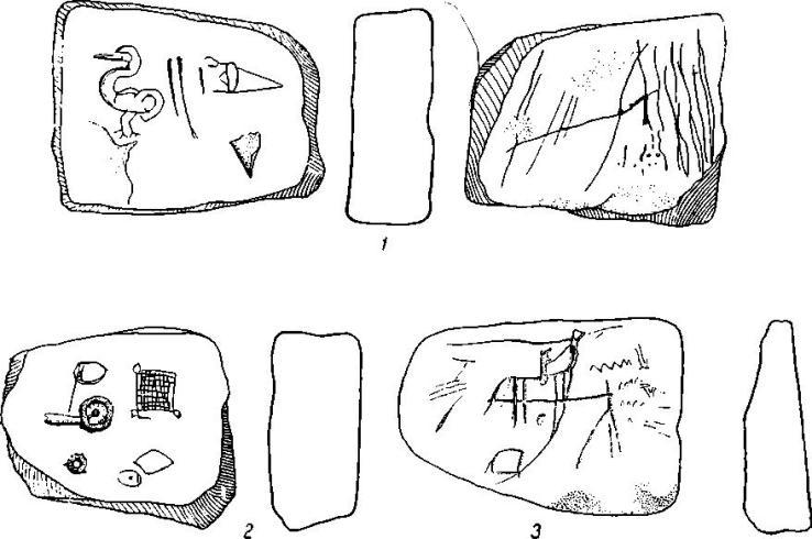 Рис. 55. Каменные плитки с рисунками с городища Камно.