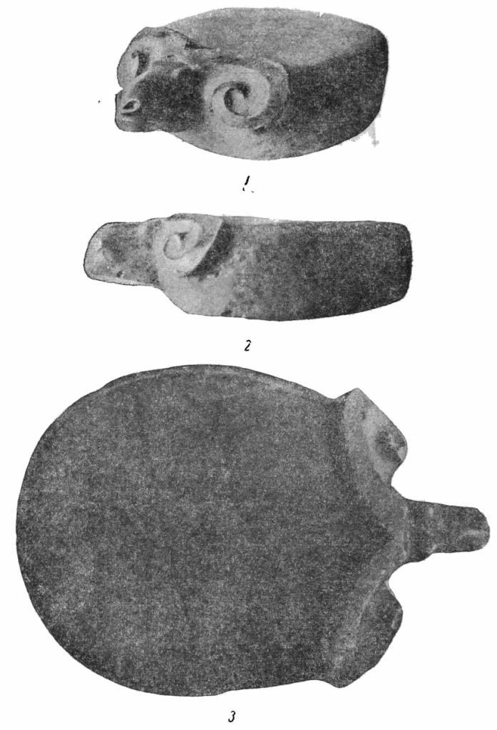 Рис. 4. Жертвенные камни Зауралья