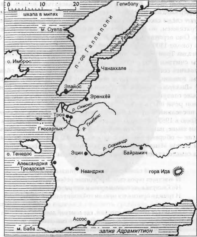 Карта-схема Троады.