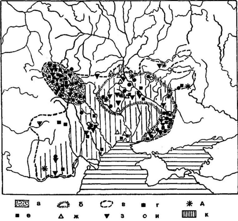 Рис. 99. Верхнеднестровский и Подольско-Днепровский регионы черняховской культуры. а — Верхнеднестровский регион; б — Подольско-Днепровский регион; в — граница ареала черняховской культуры; г — поселения с жилищами-полуземлянками; д — могильники с доминированием захоронений по обряду трупосожжения; е — могильники с трупосожжениями, сопоставимыми с пшеворской обрядностью; ж — могильники, в которых среди трупоположений много захоронений с западной ориентировкой; з — памятники с находками лепной керамики, сопоставимой с пшеворской; и — могильники с трупосожжениями, сопоставимыми с зарубинецкой обрядностью; к — территория концентрации скифо-сарматских особенностей в черняховских могильниках