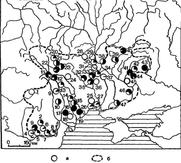 Рис. 87. Картограмма обрядов кремации и ингумации в черняховских могильниках. а — наиболее исследованные могильники (раскопано от десяти до сотен погребений). Зачерненная часть — доля трупосожжений, белая — доля трупоположений; б — общий ареал черняховской культуры 1 — Сынтана-де-Мурещ; 2 — Тыргшор; 3 — Иэворул; 4 — Олтень; 5 — Ойнак; 6 — Спанцев; 7 — Одобеску, 8 — Ивдепевденца; 9 — Ербичени; 10 — Богданеиггы-Фалчу; 11 — Островец; 12 — Оселовка; 13 — Малаешты; 14 — Будеюты; 15 — Баяцаты; 16 — Ханска; 17 — Сатук; 18 — Виноградовка; 19 — Тудорово; 20 — Раковец; 21 — Редкодубы; 22 — Вербки; 23 — Ружичанка; 24 — Заячивка; 25 — Ранжевое; 26 — Коблево; 27 — Викторовка П; 28 — Дедовщина; 29 — Деревянное; 30 — Черняхов; 31 — Ромашки; 32 — Косаново; 33 — Маслово; 34 — Стецовка; 35 — Рыжевка; 36 — Свердяиково; 37 — Журавка; 38 — Переяслав-Хмельницкий; 39 — Лохвица; 40 — Успенка; 41 — Новоселовка; 42 — Кантемировка; 43 — Ново-Покровка; 44 — Писаревка; 45 — Компанийцы; 46 — Привольное; 47 — Гавриловна