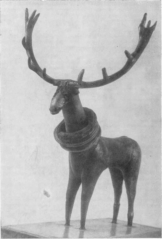 37. Бронзовая фигурка оленя из Толорса. XII — X вв. до н. э.