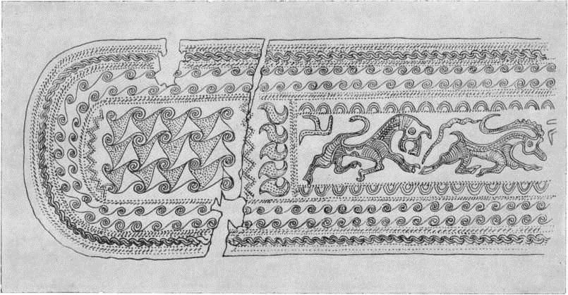 38. Бронзовый пояс из поселения у Кедабека. Эпоха поздней бронзы.