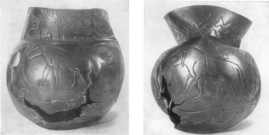 30, 31. Серебряные сосуды из Майкопского кургана. Середина III тыс. до н. э.
