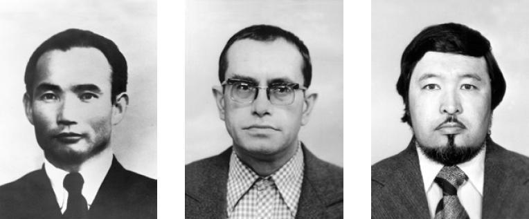 Х.А. Алпысбаев (1928-1978). Л.Б. Ерзакович (1936-1993). С.М. Ахинжанов (1939-1991)