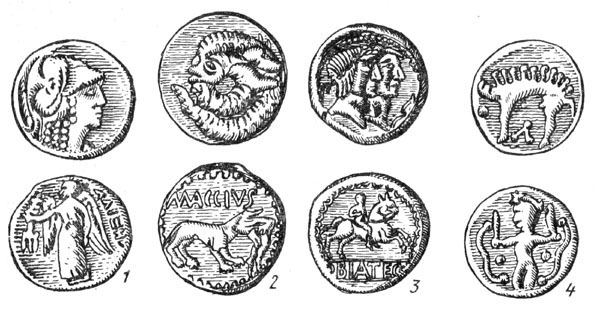 Рис. 48. Кельтские монеты
