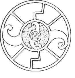 Бронзовый диск. Кельтская Ирландия