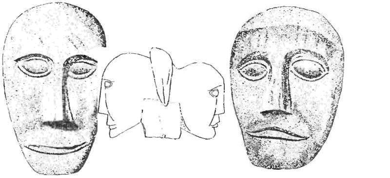 Пара голов из Рокепертюза (департамент Буш-дю-Рон, Франция)