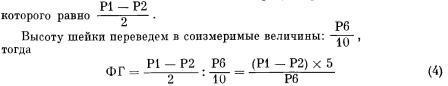keramika-kak-istoricheskiy-istochnik-16