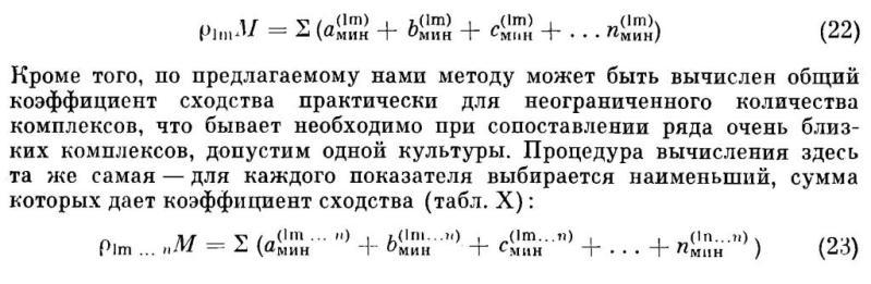 keramika-kak-istoricheskiy-istochnik-33