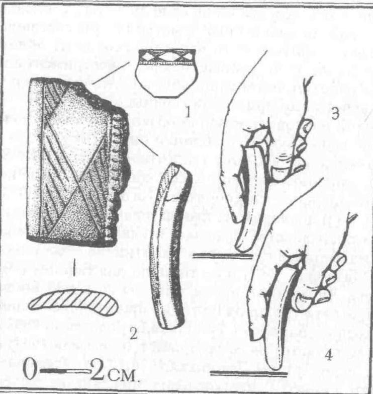 Рис. 1. Ирменский керамический скребок для обработки кожи из пос. Милованово-З