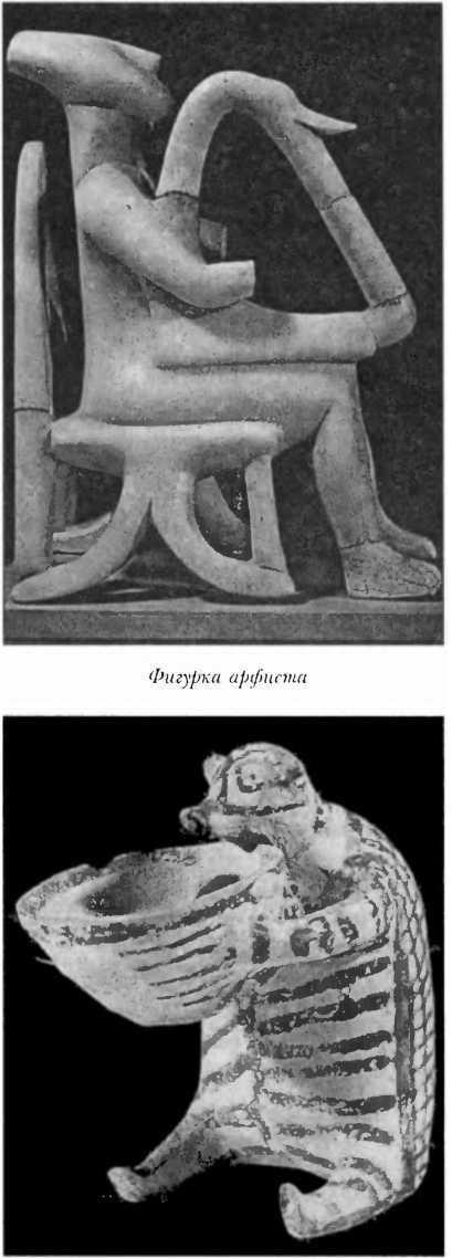 Фигурный сосуд и виде животного с о. Сирос