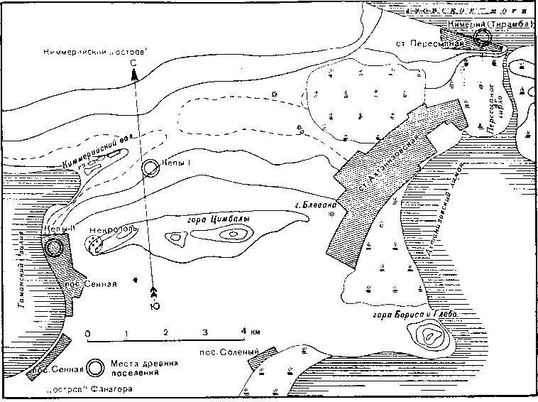 """Рис. 1. Схема расположения боспорских поселений в районе """"Киммерийского вала""""."""