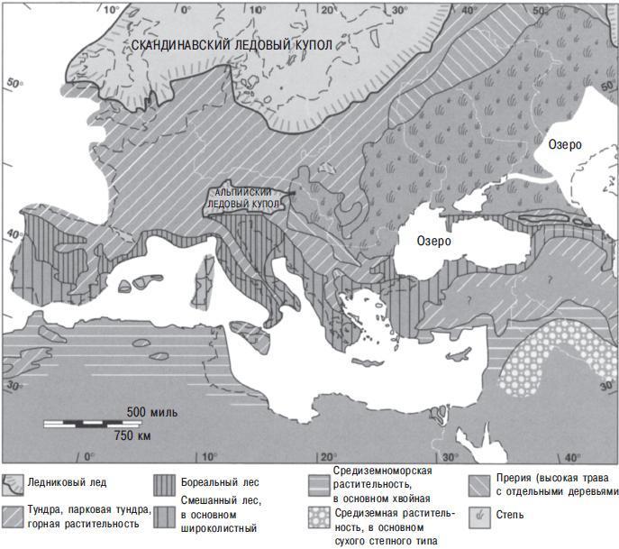 Рис. 12.2. Европа во время последнего оледенения ледникового периода