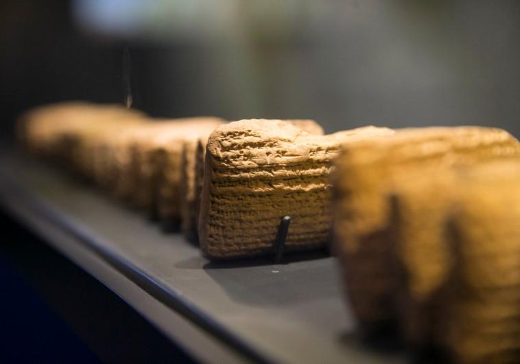 Клинописные таблички возрастом около 2500 лет рассказывают о жизни плененных евреев в Вавилоне.