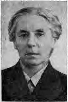 Татьяна Николаевна Книпович