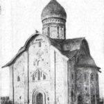 Рис. 13. Церковь Петра и Павла в Кожевниках 1406 г. Новгород. Вид с юго-востока после реставрации