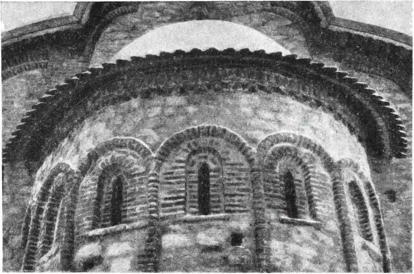 Рис. 8. Церковь Петра и Павла в Кожевниках 1406 г. Новгород. Часть абсиды после реставрации