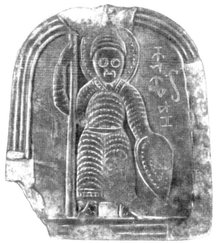 Рис. 16. Св. Георгий. Образок приблизительно 1250 г. Гос. Русский музей. Увел.
