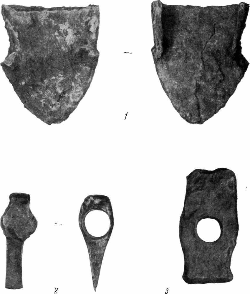 Рис. 8. Железные изделия из Колодяжина. 1 — лемех (вид спереди и сзади); 2 — боевой топорик; 3 — кузнечный молот