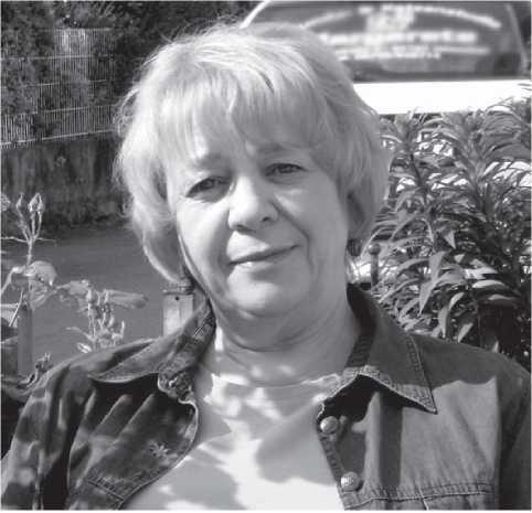 Людмила Николаевна Корякова