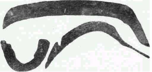 Коса-горбуша (1), оковка заступа (2), серп (3). (Минск.)
