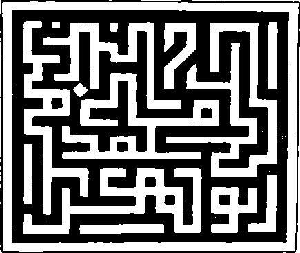 Рис. 25. Надпись квадратным куфи на мавзолее Кутлуг-Ага (Самарканд)