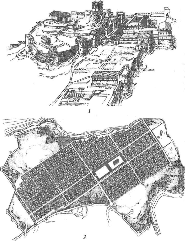 Архитектура античных городов: 1 — реконструкция акрополя Пантикапея; 2 — реконструкция застройки Херсонеса Таврического