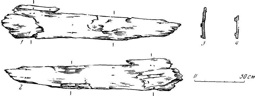 Рис. 3. Сохранившиеся долустрпнгеры на бортах лодки № 1
