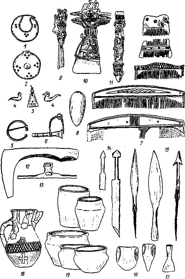 Рис. 150. Материальная культура Ладоги VIII-X вв. 1 — височное кольцо; 2 — нагрудная подвеска; 3 — трапециевидная подвеска; 4 — костяные «уточки»; 5 — подковообразная фибула; 6 — игольник; 7 — гребни; 8 — скандинавская овальная фибула; 9 — скандинавская фибула с длинной иглой (литейный брак); 10 — декоративный топорик (реконструкция по Г. Ф. Корзухиной); 11 — цепедержатель (литейный брак); 12 — боевой топор; 13 — деталь узды; 14 — деревянные игрушечные мечи; 15 — наконечники копий; 16 - сошники; 17 — мотыга; 18 — фризский кувшин (реконструкция по Г. Ф. Корзухиной); 19 — лепные сосуды