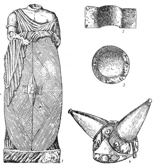 Рис. 34. Защитное оружие Латенской культуры: 1 — статуя воина со щитом, 2, 3 — умбоны щитов, 4 — шлем