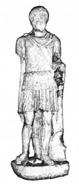 Рис. 25. Мармурова статуя римського імператора або легата провінції. II ст. н. е. Одеський археологічний музей НАН України