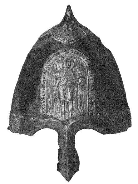 Рис. 1. Липицкий шлем (ум. в 2,6 раз)