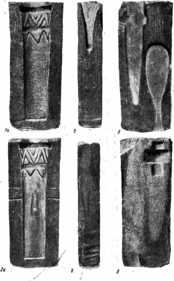 Pиc. 38. Стоянка Липовая Курья. Литейная форма из жилища