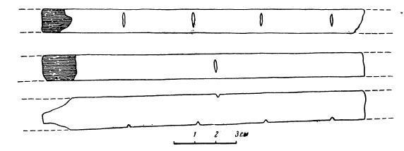 Рис. 4. Обломок измерительной линейки из Старой Ладоги