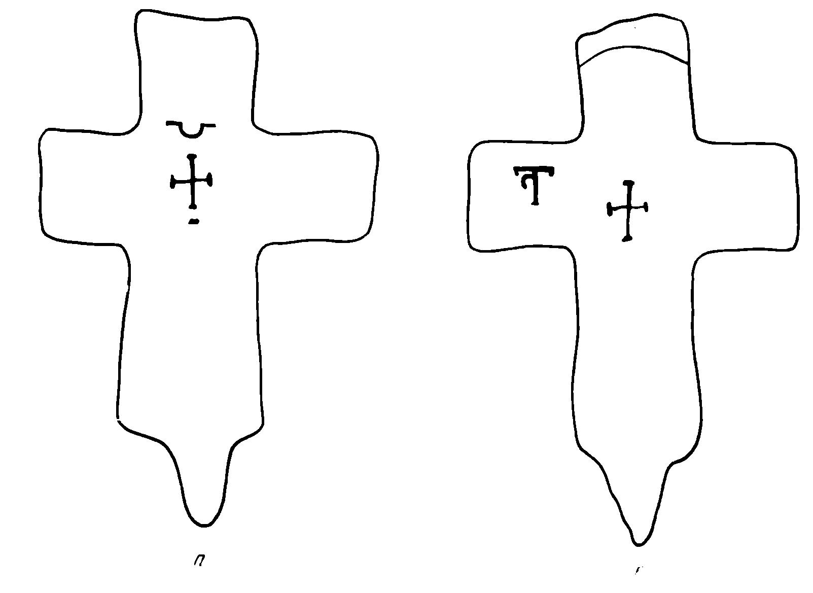 Рис. 9. Лопастицкий крест.